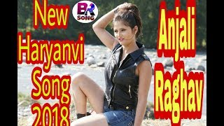 Anjali Raghav New Song 2018 || Chunni Latest Haryanvi Song || Raju Punjabi New Song & ND Dahiya||