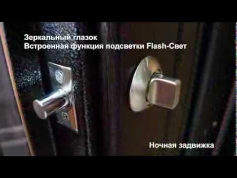 Видео Стальная дверь толщина пеноблок