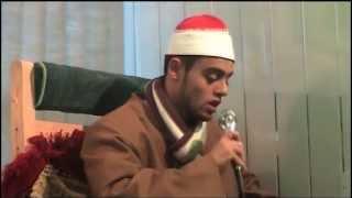Qari Sheikh Muhammad Ayyub Asif, Masjid Usmania UK 2013, *Amazing*!!
