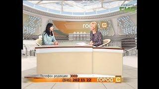 """""""Город С"""" от 13.11.2018"""