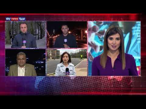 أخبار كورونا لحظة بلحظة مع شبكة مراسلينا  - نشر قبل 6 ساعة