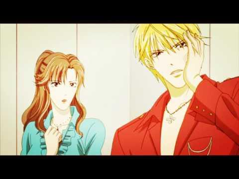 Kyoko and Sho/Ей плевать/