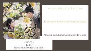 Gambar cover LUSH - LOVE (Mirror of The Witch OST)