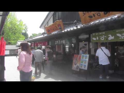 The City of Kumamoto, Japan