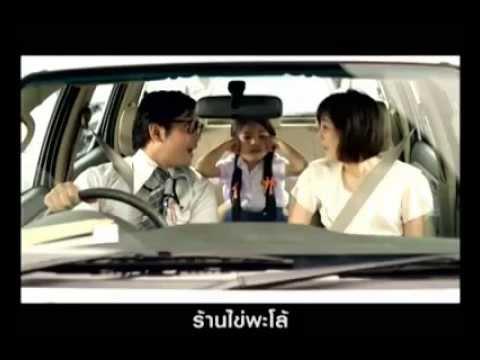 สินเชื่อรถแลกเงิน ธนชาต - เช็คราคา