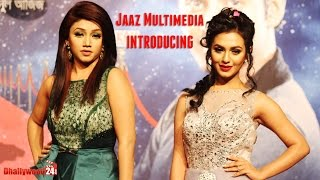 Jaaz multimedia introducing 2 new heroine jolly & nusrat faria
