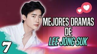 Скачать 7 MEJORES DRAMAS DE LEE JONG SUK