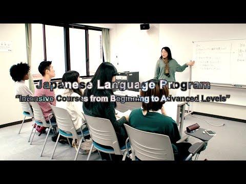 KCJS Japanese Language Program