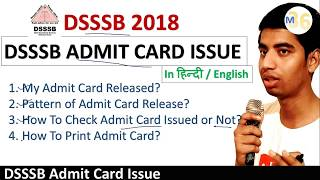 DSSSB Admit Card Issued or Not? How to Check - Pattern | Eligible | DSSSB PRT