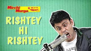 Mirchi Murga |  Rishtey hi Rishtey