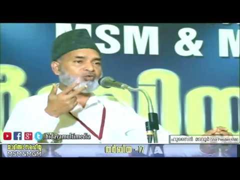ജാമിഅഃ സലഫിയ്യ തർബിയ 2017 |  ഹുസൈൻ മടവൂർ  | പുളിക്കൽ