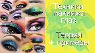 видео Уроки свадебного макияжа, техника, примеры и правила