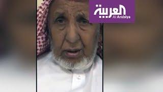 قطر تسحب جنسيتها من شيخ قبائل آل مرة و54 آخرين من قبيلته
