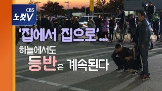 히말라야서 숨진 한국원정대원 5명 '귀국', 장례 절차 시작