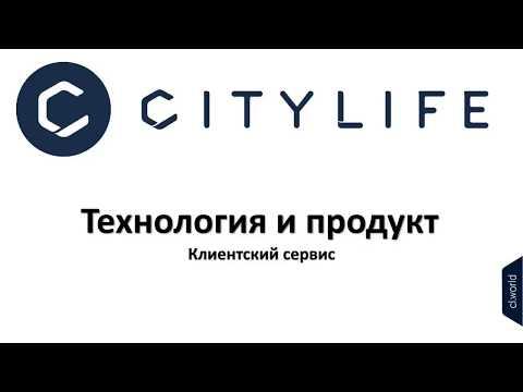 Презентация Сити Лайф . Виталий Логиновских