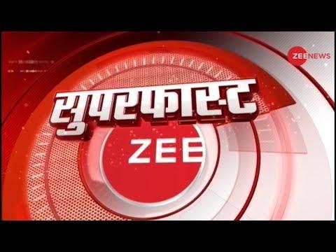 Superfast Zee: आज