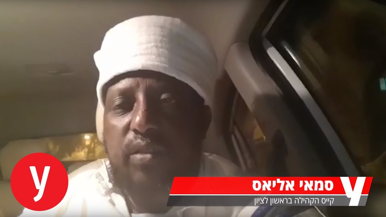 בעקבות ההפגנות: קייס של העדה האתיופית מדבר