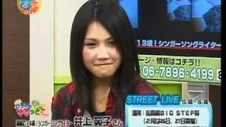 2011年2月22日 J:COMの『8時です!生放送』に出演しました☆ 昨年7...