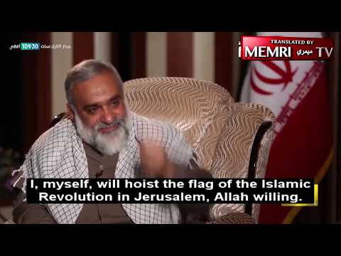 IRGC Deputy Commander Mohammed Reza Naqdi: Israel Must Be Wiped Out, Zionists Annihilated