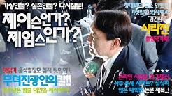 77. KBS 홍사훈 기자의 취재 미스테리 3가지.. 제이슨은 누구인가..?