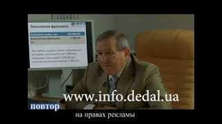 видео 10 основных вопросов по страхованию автомобиля КАСКО