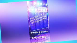Patiyala shai new Punjabi song 2020 rimix by dj Ashish yadav goad balaha