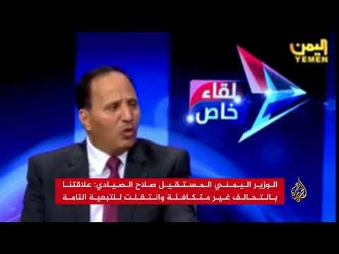 هل انحرفت بوصلة التحالف العربي في اليمن؟  - نشر قبل 3 ساعة