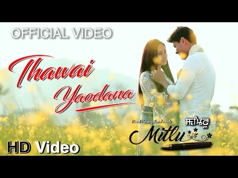 Thawai Yaodana - Official MITLU Movie Song Release 2017