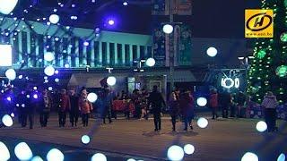 видео Белорусы в предвкушении Нового года