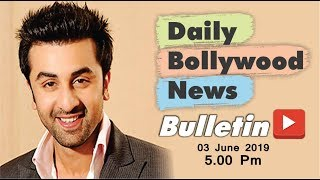 Bollywood News | Bollywood News Latest | Bollywood News Hindi | Ranbir Kapoor | 3 June 2019 | 5 PM