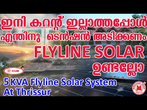 5 rooftop solar system thrissur kerala – murickens group