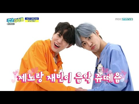 [ENG/INDO SUB] Weekly Idol 460 NCT DREAM Full Episode