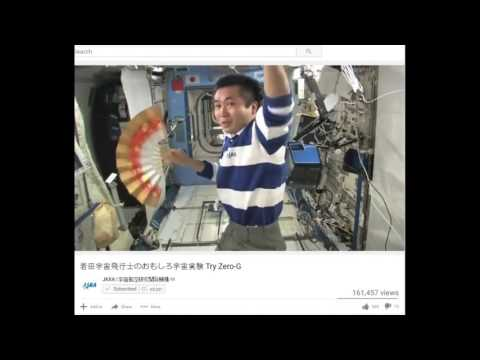 Japanese ISS IS MORE FAKE!!! 4 real its a joke flat earth