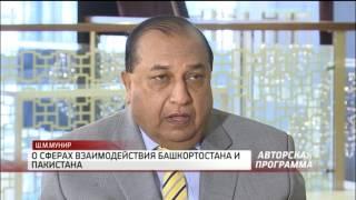 Интервью с Шейхом Мухаммадом Муниром