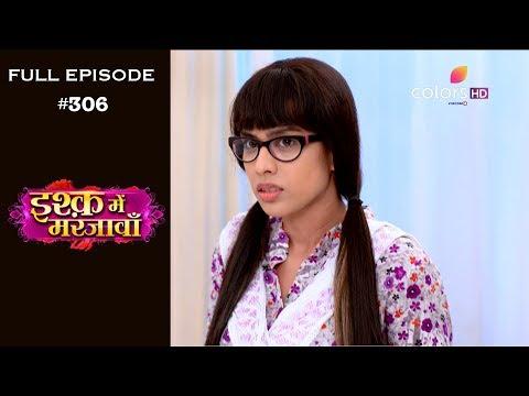 Ishq Mein Marjawan - 13th November 2018 - इश्क़ में मरजावाँ - Full Episode