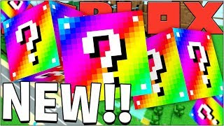 RAINBOW LUCKY BLOCKS IN ROBLOX? THE LUCKIEST PLAYER IN ROBLOX
