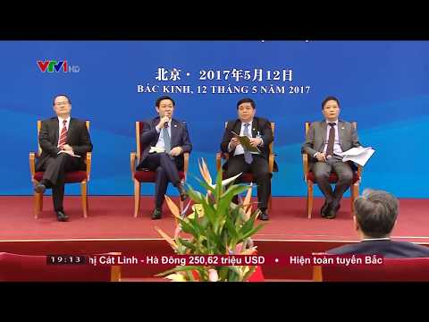 (VTV1 News) Vietnam – China Economic, Trade Cooperation Seminar (12 May 2017)