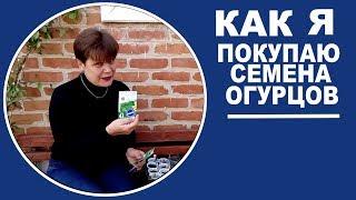 видео Формировка: главное — выбрать! — Умная Дача. Сад и огород, дача и дачники
