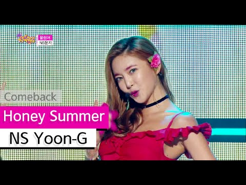 [Comeback Stage] NS Yoon-G - Honey Summer, NS윤지 - 꿀썸머, Show Music core 20150704