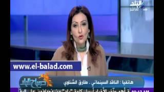 بالفيديو.. طارق الشناوي ناعيا حمدى أحمد: 'كان مثالاً  للأخلاق'