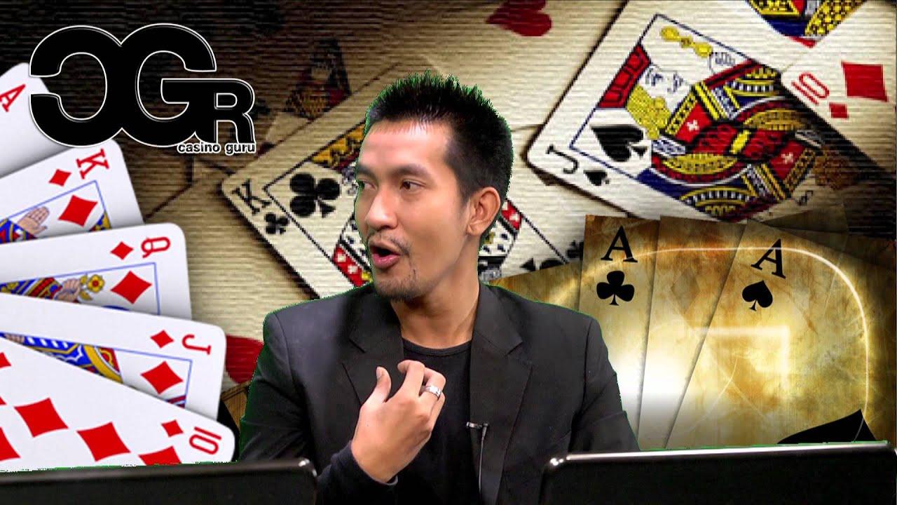 tape casino