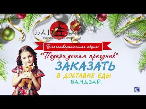 Южноуральск. Городские новости за 2 декабря 2019г.