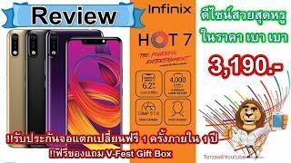 Download - Hot 7 video, Bestofclip net
