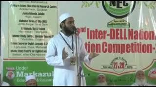 Islam and Terrorism. کیا اسلام دہشت گردی کی تعلیم دیتا ہے؟ Mufti Muhammad Arif Qasmi# Iqra Vision#