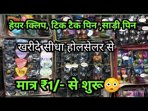Hair Clip,TikTak Pin Hair Accessories Wholesale Market In Sadar Bazar Delhi Cheap Price