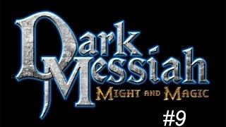 Прохождение игры Меч и магия Тёмный Мессия (Боль и страдания) 9