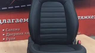 видео Авточехлы на KIA MAGENTIS