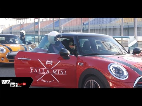 Yalla MINI cooper event for MINI lovers Qatar Doha 2016  يلا ميني قطر تجمع عشاق ميني