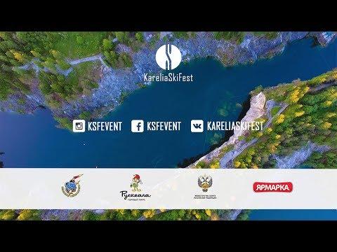 Карелия: Горный парк Рускеала