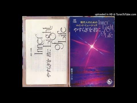 Akira Ito - Inner Light of Life - Side A